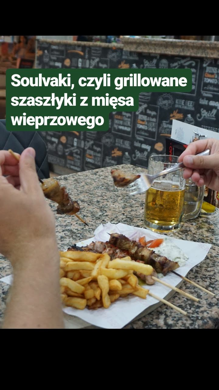 Korfu 2018 - informacje, ciekawostki, transport - kuchnia grecka Soulvaki